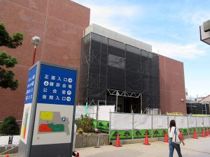 2020年9月時点での港北公会堂の工事状況